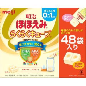 明治 ほほえみ らくらくキューブ 1296G|matsumotokiyoshi