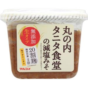 マルコメ マルコメ 丸の内タニタ食堂の減塩みそ 650g