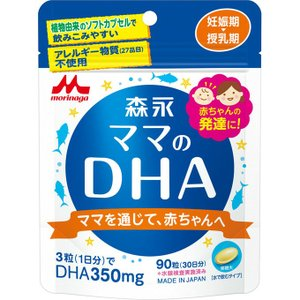 森永乳業 森永ママのDHA 90粒の関連商品3