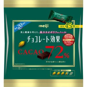 明治 チョコレート効果 カカオ72% 大袋 225g