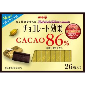 明治 チョコレート効果 86% 26枚