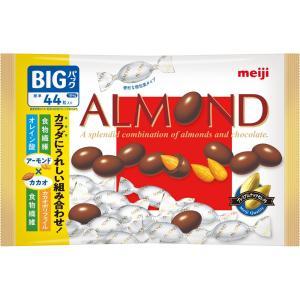 明治 アーモンドチョコレート ビッグパック 184g