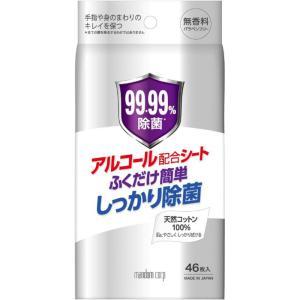 マンダム 除菌ウェットシート徳用 46枚|matsumotokiyoshi