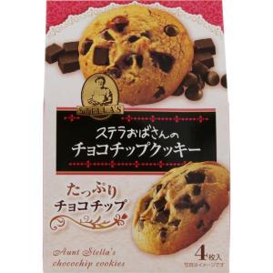 森永製菓 ステラチョコチップクッキー 4枚...