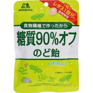 森永製菓 糖質90%オフのど飴 64g