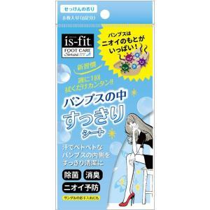 モリト is−fit 靴中すっきりシート 8枚|matsumotokiyoshi