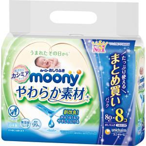 ユニ・チャーム ムーニーおしりふきやわらか素材...の関連商品9