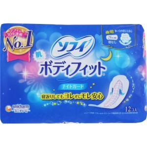 ユニ・チャーム ソフィボディフィット ナイトガード 12枚*2 (医薬部外品) matsumotokiyoshi 02