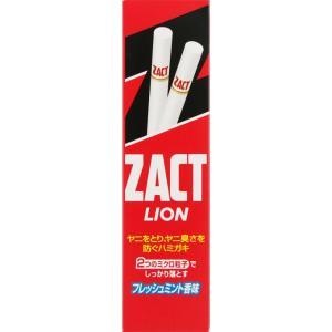 ライオン ザクト ライオン 150g (医薬部外品)|matsumotokiyoshi