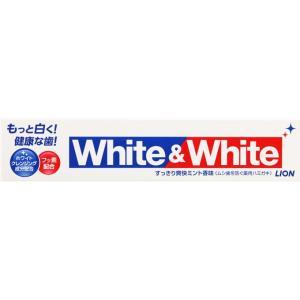 ライオン ホワイト&ホワイト ライオン 150...の関連商品2