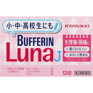 ライオン バファリンルナJ 12錠【第2類医薬品】