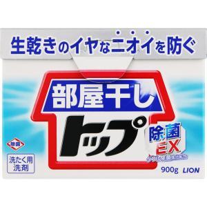 ライオン 部屋干しトップ除菌EX 900g|matsumotokiyoshi