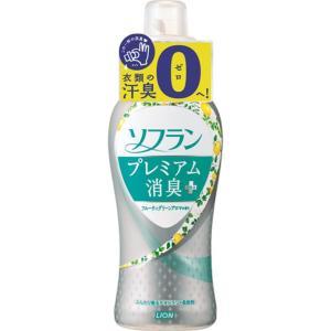 ライオン 香りとデオドラントのソフラン プレミアム消臭プラス フルーティーグリーンアロマの香り 620ml|matsumotokiyoshi