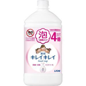 ライオン キレイキレイ 泡ハンドソープ シトラス 詰替 特大 800ml (医薬部外品)|matsumotokiyoshi