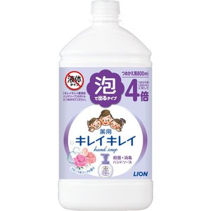 ライオン キレイキレイ 泡ハンドソープ フローラル 詰替 特大 800ml (医薬部外品) matsumotokiyoshi