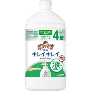 ライオン キレイキレイ 液体ハンドソープ 詰替 特大 800ml (医薬部外品)|matsumotokiyoshi
