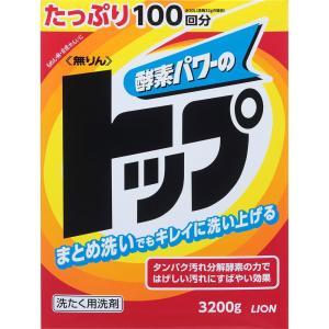 ライオン 無りんトップ 3.2kg|matsumotokiyoshi