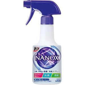ライオン トップスーパーNANOX 衣類布製品の除菌消臭スプレー 本体 350ml|matsumotokiyoshi