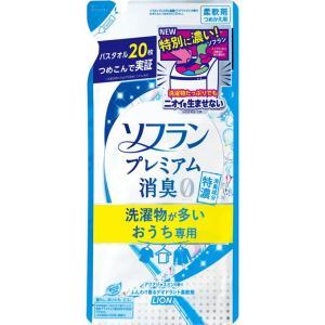 ライオン ソフランプレミアム 消臭 洗濯物が多い専用 アクアジャスミン 詰替え 430ml matsumotokiyoshi