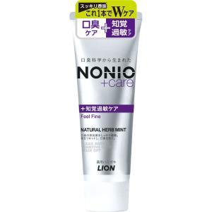 ライオン NONIOプラス 知覚過敏ケア ハミガキ 130g (医薬部外品)