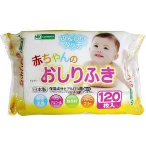 レック MKC赤ちゃんのおしりふき 1P 120枚
