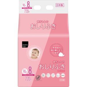 matsukiyo 赤ちゃんのおしりふき 90枚8Pの画像