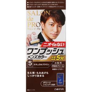 ダリヤ サロン ド プロ ワンプッシュメンズカラー(白髪用) 5 ナチュラルブラウン 50g+50g+10ml (医薬部外品)|matsumotokiyoshi