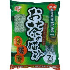 アイリスオーヤマ お茶の猫砂 OCN-70N 7Lの商品画像