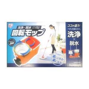 アイリスオーヤマ 回転モップ 洗浄機能付き KMO−490S