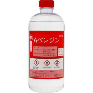 イザキ Aベンジン 500mlの関連商品6