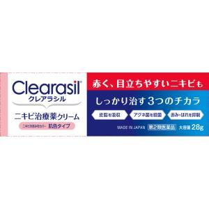 【第2類医薬品】レキットベンキーザー・ジャパン クレアラシル...