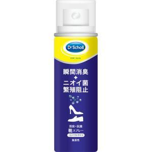レキットベンキーザー・ジャパン ドクターショール 消臭・抗菌 靴スプレー 無香料 コンパクトサイズ 40ml|matsumotokiyoshi