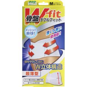 ミノウラコーポレーション 山田式 骨盤Wフィット Mサイズ|matsumotokiyoshi
