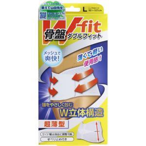 ミノウラコーポレーション 山田式 骨盤Wフィット Lサイズ|matsumotokiyoshi