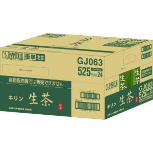 キリンビバレッジ 生茶 525ML×24