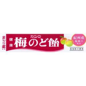カンロ 健康梅のど飴