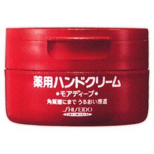 資生堂 ハンドクリーム 薬用モアディープ ジャー 100g (医薬部外品)|matsumotokiyoshi