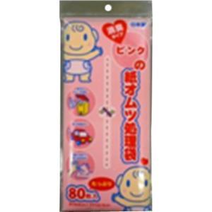 サンシャインポリマー 消臭ピンクの紙オムツ処理袋 80枚入|matsumotokiyoshi