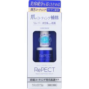 ディー・アップ リペクト ネイルセラム 10ml|matsumotokiyoshi