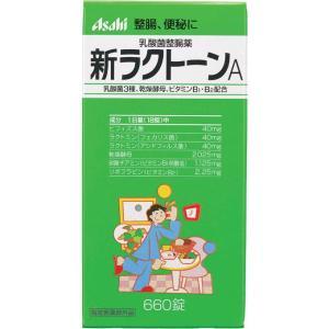アサヒグループ食品株式会社 新ラクトーンA 660錠(医薬部外品)