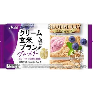 アサヒグループ食品株式会社バランスアップ クリーム玄米ブラン ブルーベリー2枚X2袋|matsumotokiyoshi