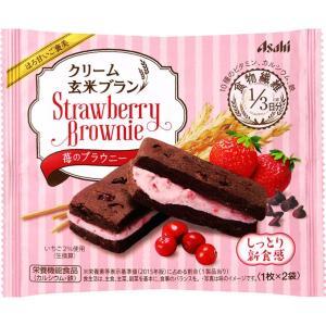 アサヒグループ食品株式会社 クリーム玄米ブラン 苺のブラウニー 70g