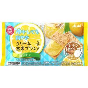 アサヒグループ食品株式会社 クリーム玄米ブラン 塩レモン 2枚X2袋