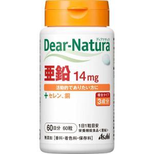 アサヒグループ食品株式会社 Dear−Natura 亜鉛 6...