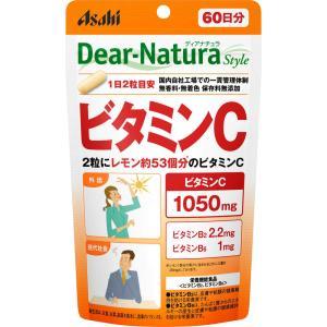 アサヒグループ食品株式会社 Dear-Natu...の関連商品5