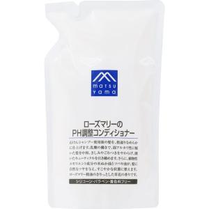 松山油脂 M-markローズマリーのPH調整コンディショナー詰替用 550ml