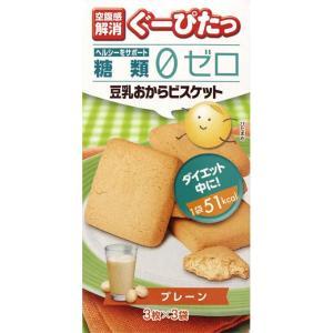 ナリス化粧品 ぐーぴたっ 豆乳おからビスケット...の関連商品1