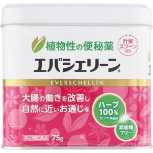 指定第2類医薬品 エバース・ジャパン エバシェリーン 75gの商品画像|ナビ