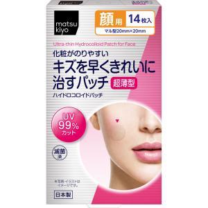 matsukiyo キズを早くきれいに治すパッチ 超薄型 顔用14枚|matsumotokiyoshi