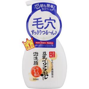 常盤薬品工業 サナ なめらか本舗 泡洗顔 200ml|matsumotokiyoshi